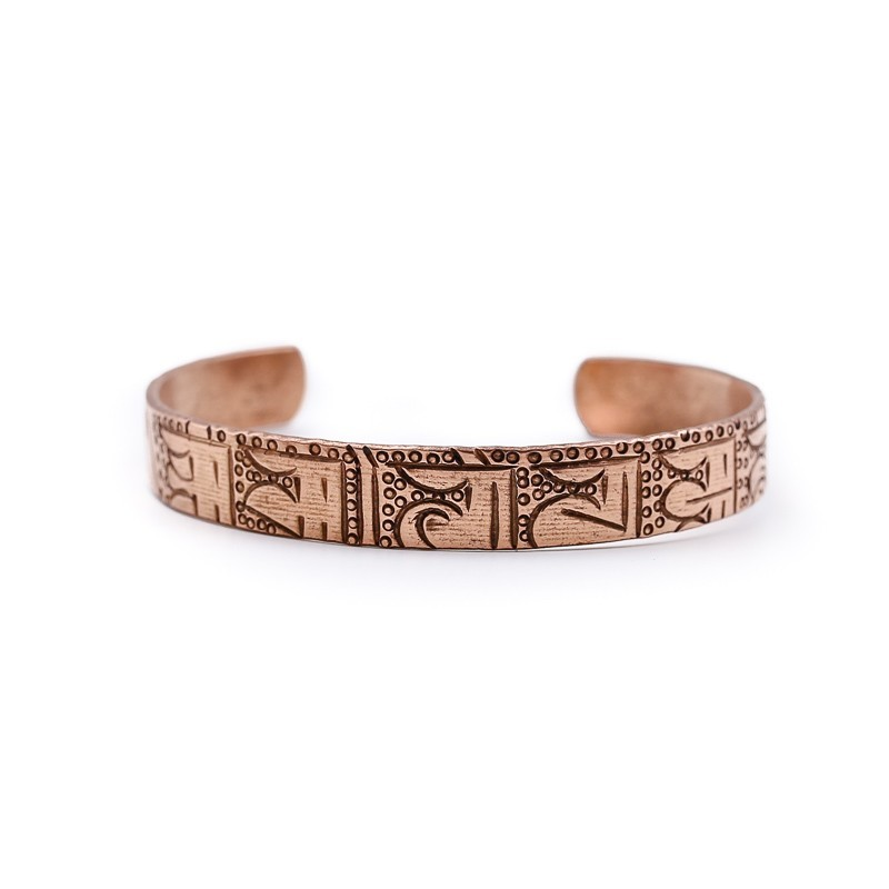 """Bracelet tibétain en cuivre gravé du mantra """"Om Mani Padme Hum"""""""