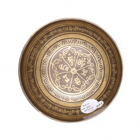 Bol tibétain chantant gravé - FA-dièse_EC1059g198mm178 - Bols tibétains 7 métaux gravés